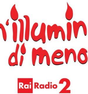 milluminodimeno-scaled