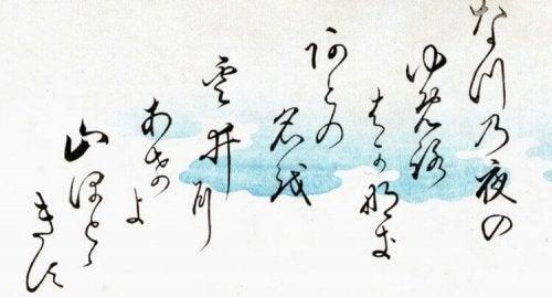 haiku-e1502446627127